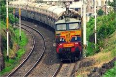 trains will run once again west central railway allows 4 trains