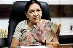 delivery of rural women should be done in hospitals anandiben