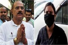 bahubali mla vijay mishra s daughter accused of threatening border case filed