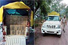 liquor consignment recovered from jeep