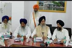 sikh jatbandhis sought action against akal takht on sgpc s u turn