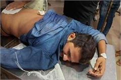 jdu leader shot by criminals