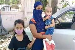 wife wandering for missing husband said i will commit suicide with children