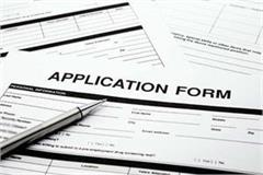 applications-sought-from-students-who-were-deprived-of-undergraduate
