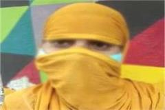 rape victim accuses si woman of taking bribe