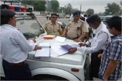 careful challans of 1523 people ignoring traffic rules in lucknow