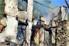 house burn in ramnagar of kullu