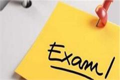 ntse exam stage 2