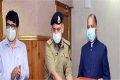 mou signed between hp police and iit mandi for this special purpose