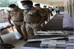 meerut arrested for illegal weapons getting ready for panchayat elections
