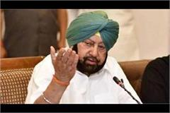sad s lies exposed by introducing agriculture ordinance in parliament