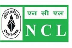 northern coal fields limited gave 5 crores for up disaster management