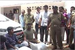 two car traffickers arrested in sonbhadra 17 lakh hemp recovered