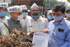 aam aadmi party submits memorandum to collector regarding farmers