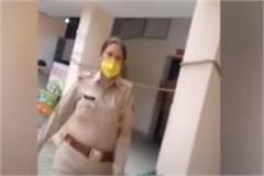 jhansi female si sanjana singh suspended for bribe suspended