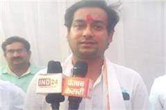 jayawardhan singh claims one day jyotiraditya scindia will regret his mistake
