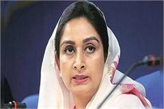 harsimrat kaur resigns as union minister