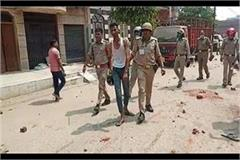 baghpat 2 groups clashed over transaction of money