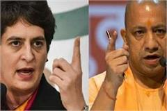 yogi resigns uttar pradesh dominates injustice priyanka