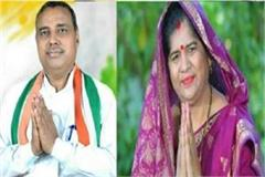 mp by election samdhi and samdhan contest in this seat