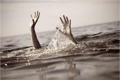 3 youths fell in the river 1 dead