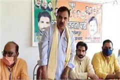 bjp gives victory to workers in up panchayat elections