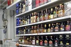 beware of illegal liquor business special campaign will be conducted in up