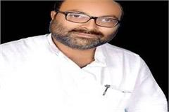 support of former mlas will expand congress lallu