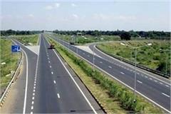 70 crores released for gorakhpur link express way
