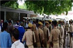 50 leaders fir of azad samaj party out procession without permission
