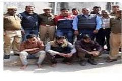 three gangsters of vehicle thief gang arrested in kakori lucknow