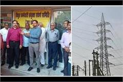 employees of purvanchal electricity department protest against privatization