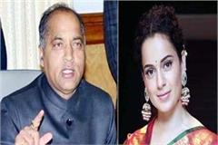 government increased the security of kangana ranaut