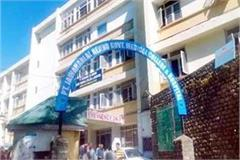 first successful operation of cancer patient in chamba medical college