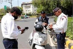 challan of 654 people who ignore traffic rules traffic police recovered
