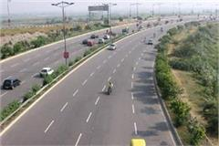 adb takes loan agreement of  500 million for delhi meerut corridor