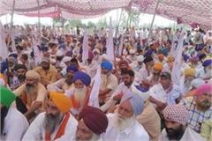 farmers protest against agriculture ordinance of central government