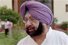 captain thanks gadkari for dera baba nanak road project