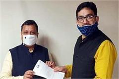 mla vishal nehria met the minister of panchayati raj