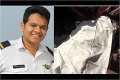 trainee pilot killed in an aircraft crash