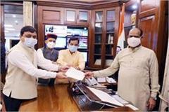 mp submits memorandum to lok sabha speaker on remarks against anurag thakur