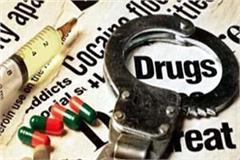 raid in clinic intoxicant medicines caught