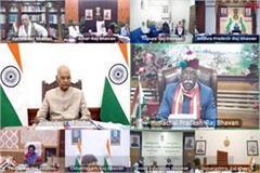 shimla president governor video conference