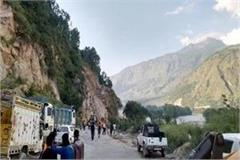 mandi kullu national highway closed due to landslide