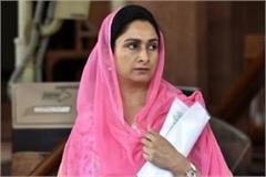 harsimrat kaur badal s first statement came after resignation