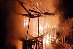 fire in house in manikaran