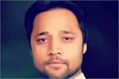 jalandhar bjp youth leader write a letter to pm modi