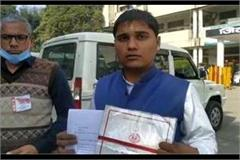 ankur came in support of farmers by returning bravery award