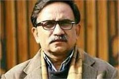 congress will surround raj bhavan