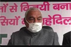 hooda said government should wake up soon after farmers are dying